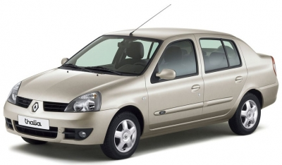Sofia Airport Transfer for 2 people